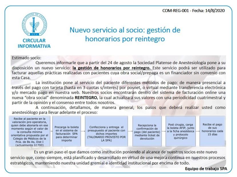 CIRCULAR-Gestion-de-honorarios-por-reintegro-14-8-20.